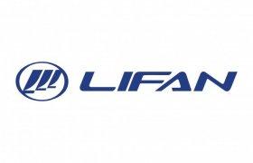 Марка «Lifan»