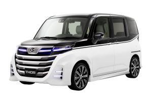 Выкуп авто Daihatsu